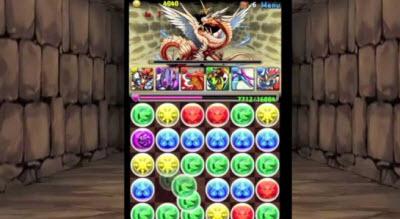 GungHo Online Entertainment's Puzzle & Dragons.