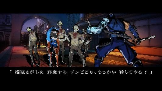 Ninja-ing in the 8-bit dimension