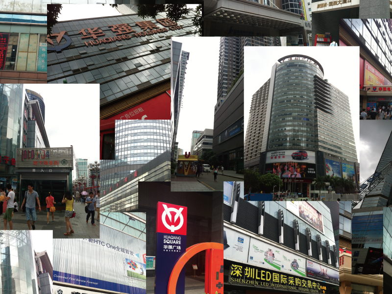 Collage of images showing Shenzhen.
