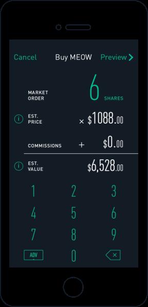 trade_screen