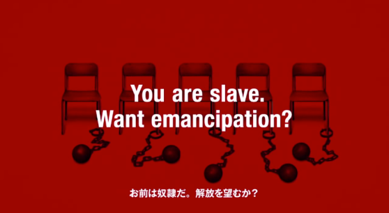 Persona 5 teaser
