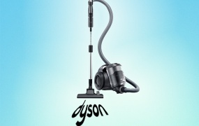 "Samsung's ""Motion Sync"" vacuum cleaner is pictured sucking up Dyson's logo."