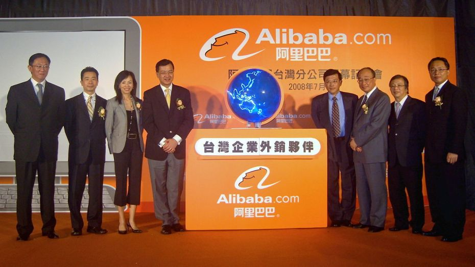Opening of the Alibaba Group's Taiwan branch.