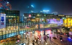 A shopping center in Beijing.