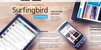 Russia's first StumbleUpon clone, Surfingbird, closes $2.5M funding deal