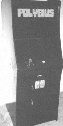 (image credit: International Arcade Museum via Wikipedia)