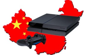 PS4 in China