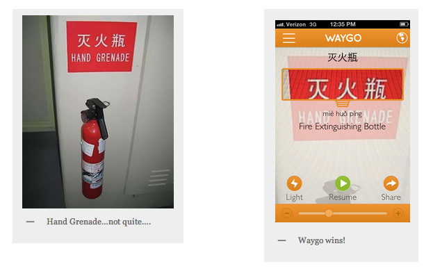 Waygo's translation appears to work better than many signs in China.