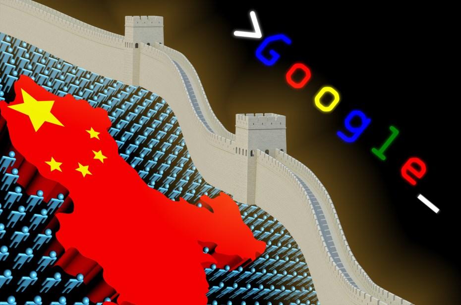 China blocks Google