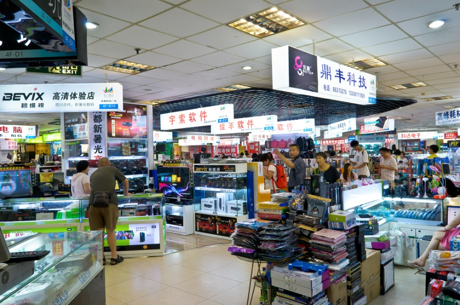 Electronics store in China