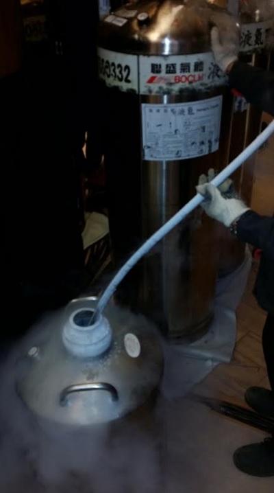 Intel overclockers use liquid nitrogen to cool chips.