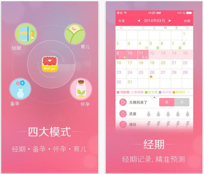 Meet You's app.