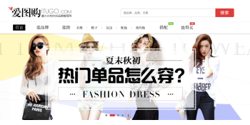 Fashion shopping site Itugo reportedly raises 8-figure investment for its photo-sharing app