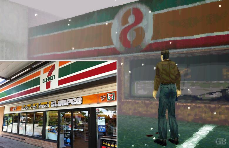 Silent Hill 7-11