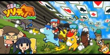 Pokémon developer Game Freak is also heading to mobile … with a game about horses