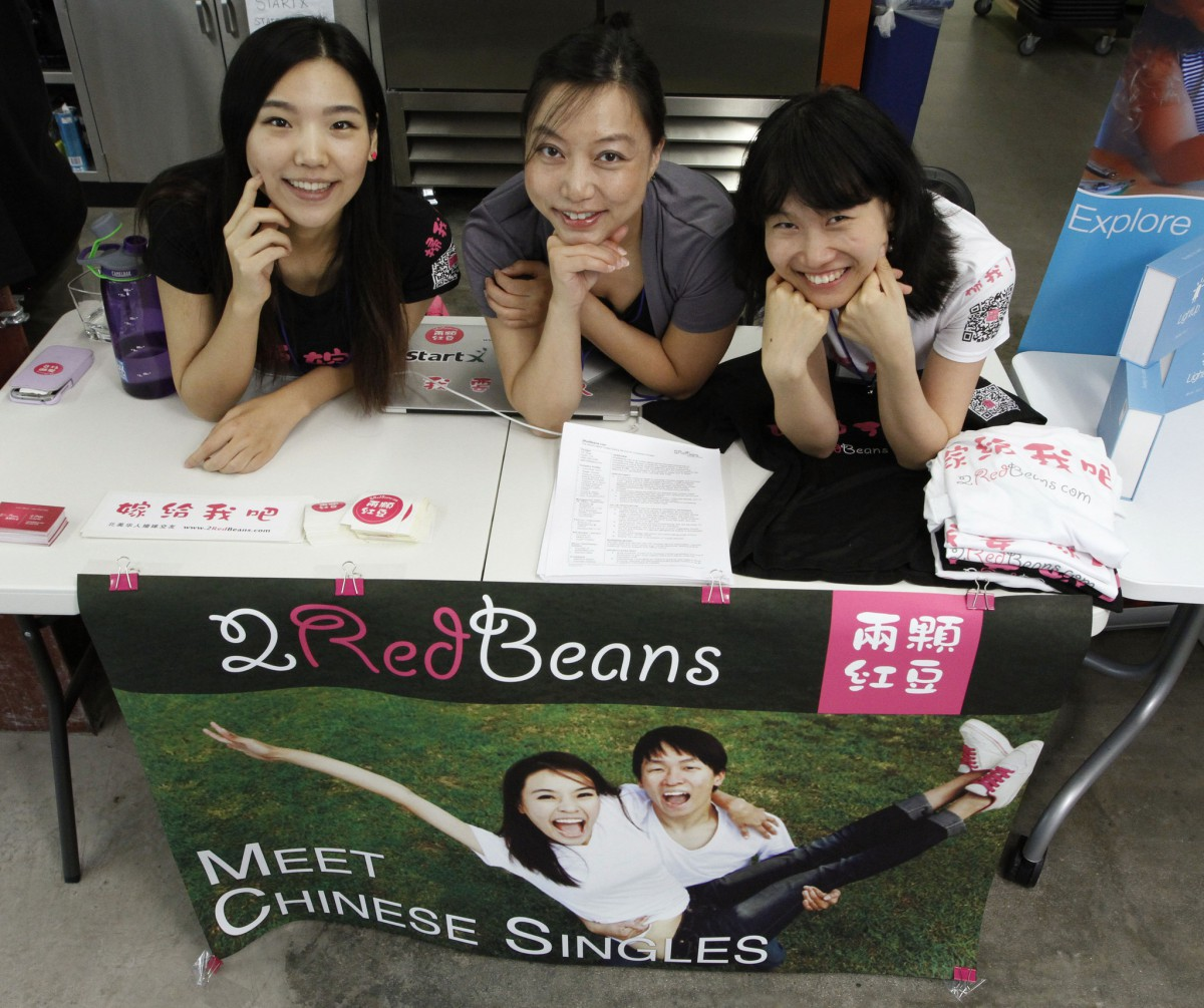 2beans dating site