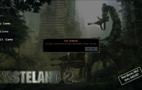 wasteland 2 dlc