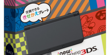 Nintendo isn't saying if it'll sell the smaller New 3DS as a standalone unit