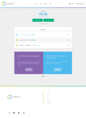 What a Chinese user's account will look like with Circle's localized support.