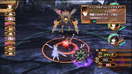 Fairy Fencer F battle