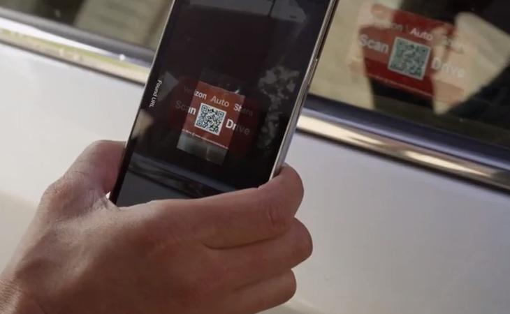 Capturing a QR-code in Verizon's new Auto Share service.