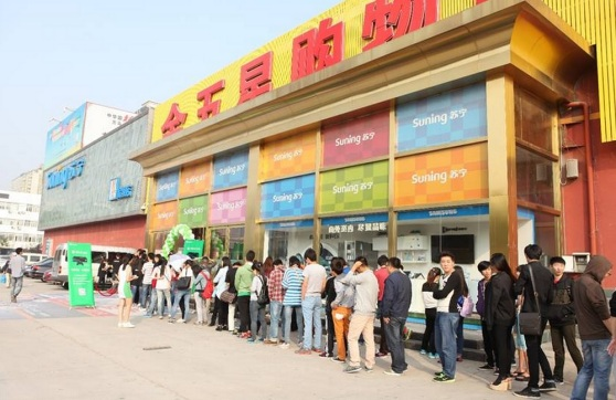The line to buy the Xbox One at a store in China.