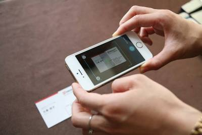 Camcard Launches Salesforce Integrated Business Card Scanning App