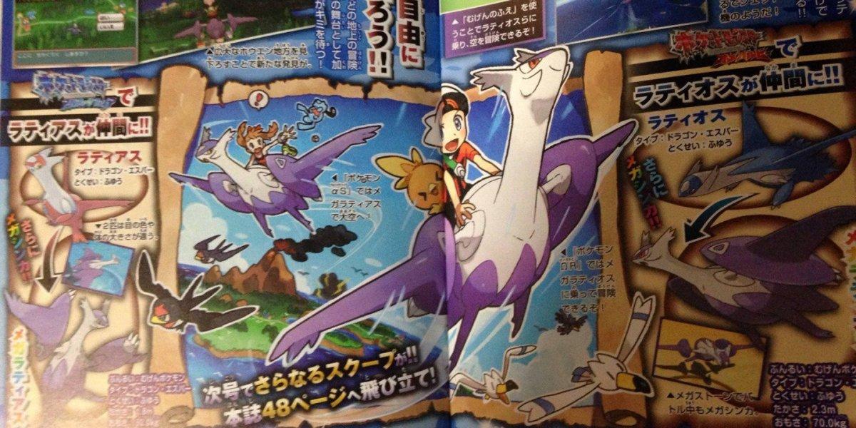 Pokémon flight