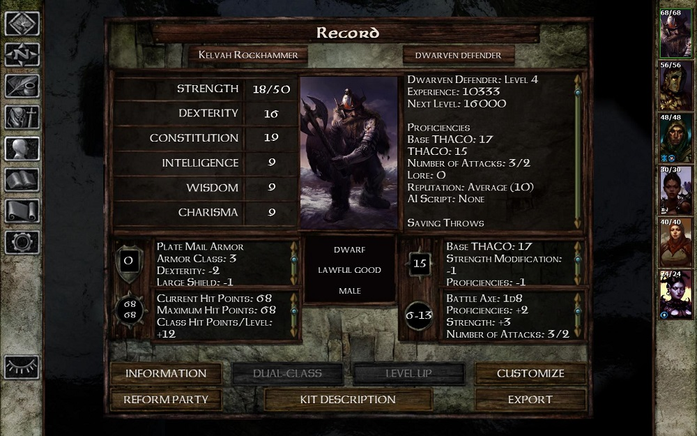 The Dwarven Defender is now an option in Icewind Dale.
