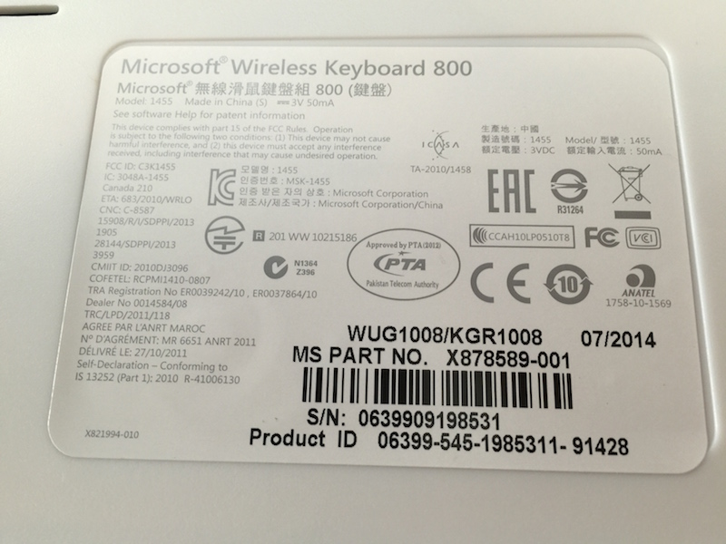 microsoft_wireless_keyboard_back_date