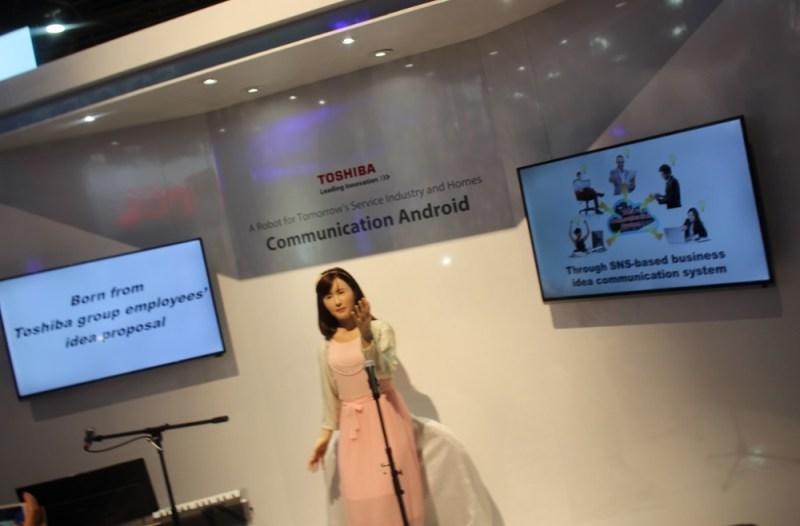 Singing robot ChihiraAico from Toshiba.