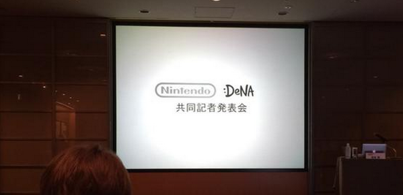 DeNA and Nintendo together and never to part.
