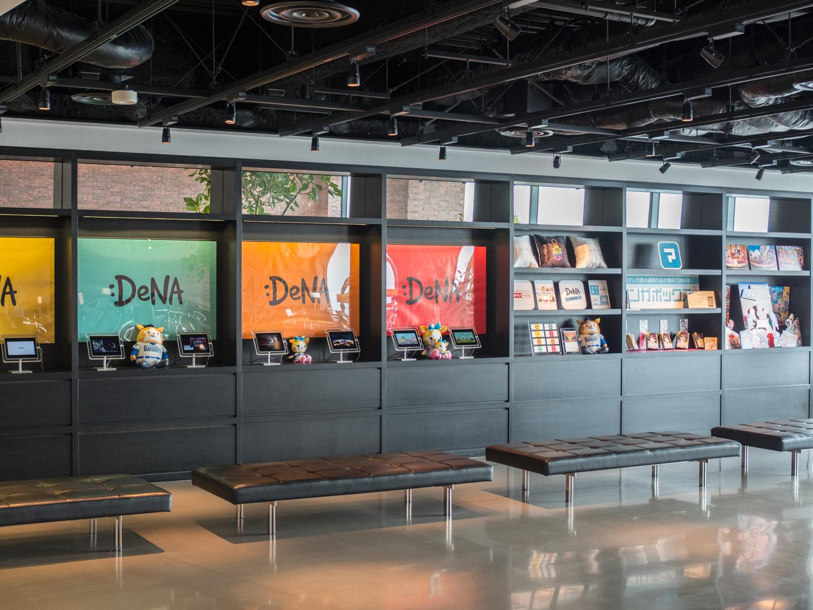 The lobby of DeNA's Tokyo headquarters.