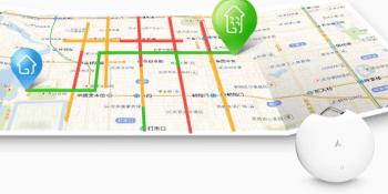 Alibaba's Mapping Service AutoNavi Unveils LBS+ Open Platform
