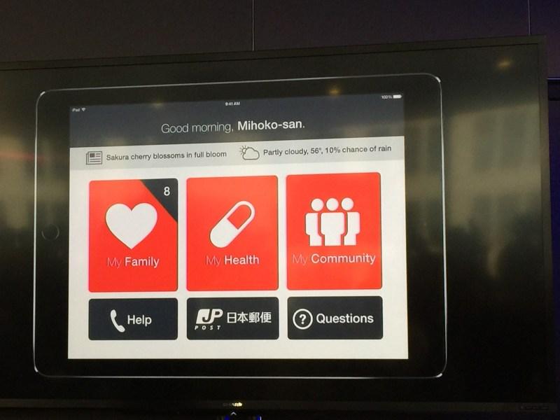 Japan Post, Apple, IBM health