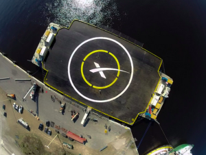 The SpaceX 'drone ship.'