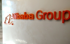 The Alibaba Group office in San Francisco.