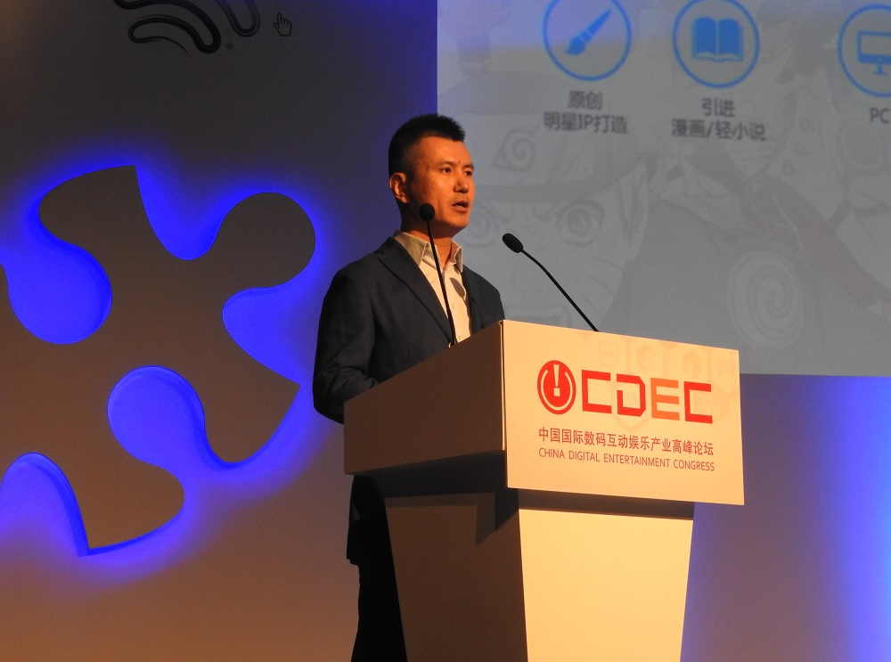 Mark Ren, COO of Tencent Holdings.