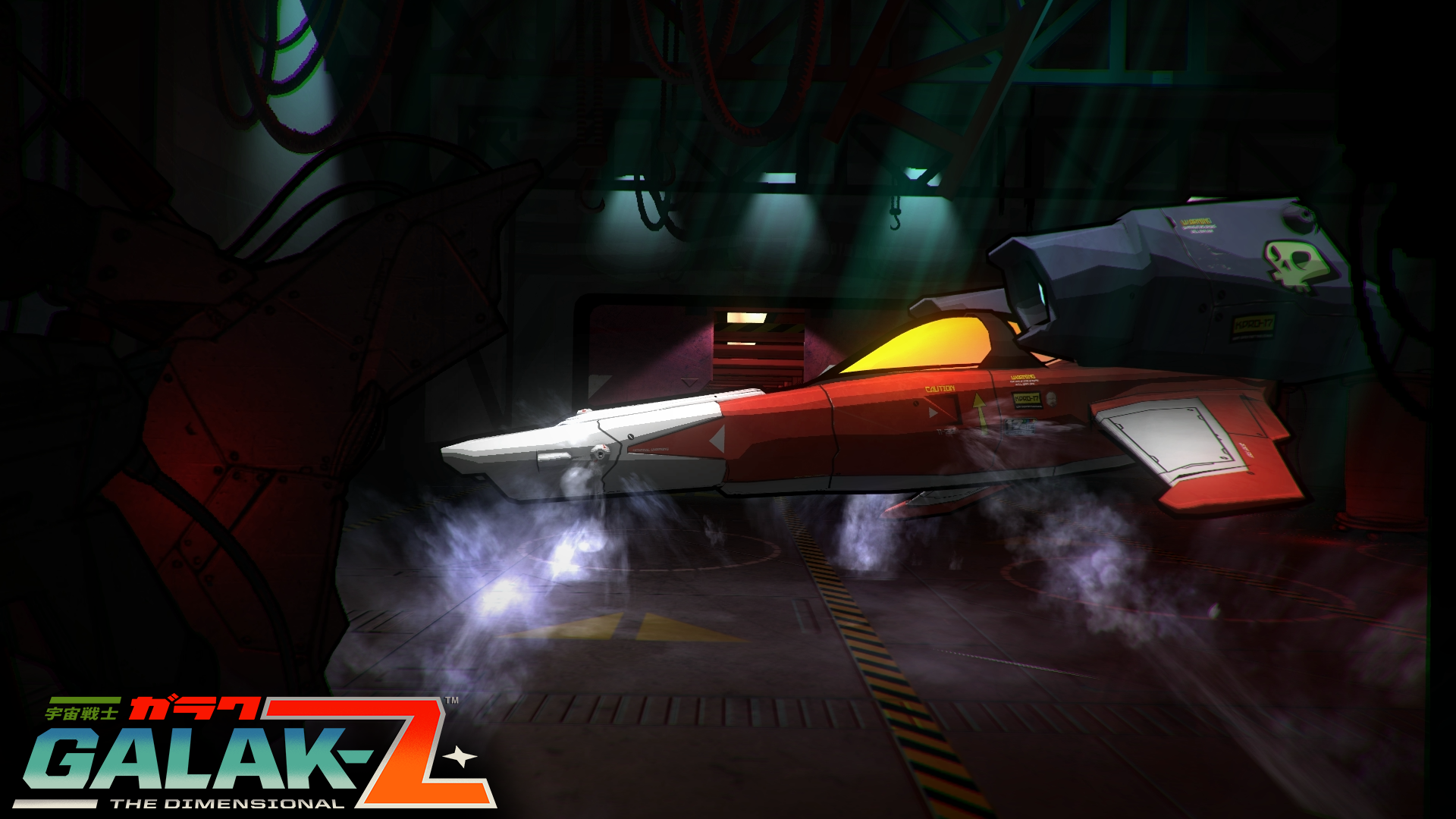 It wouldn't be a proper sci-fi retro anime without a dramatic ship launch from a tunnel.