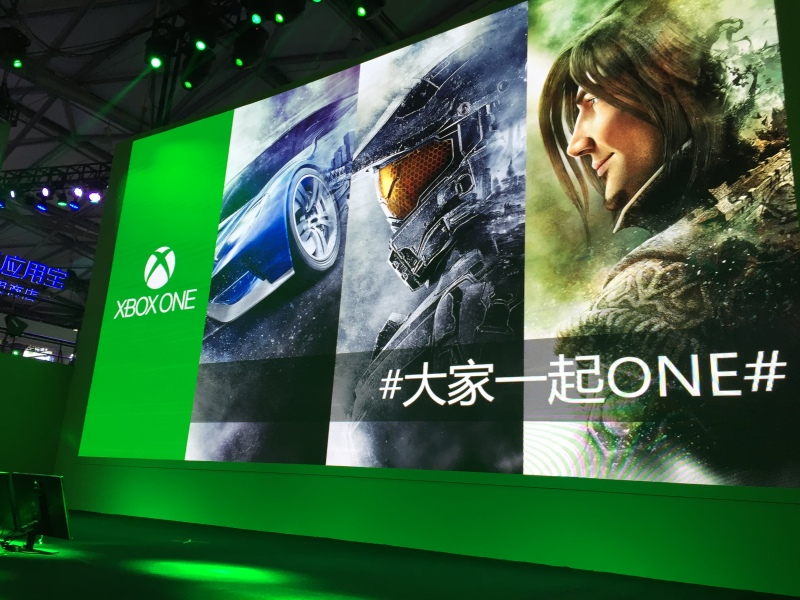Microsoft led with its branded characters for its major franchises at ChinaJoy 2015.