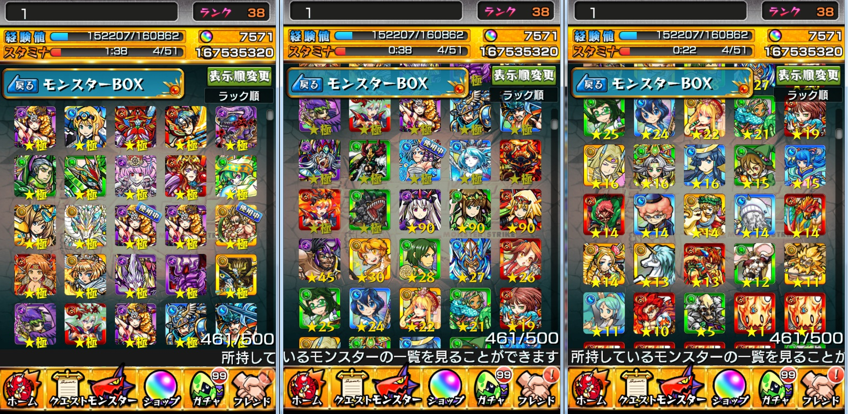 Why Japanese mobile sensation Monster Strike failed in North