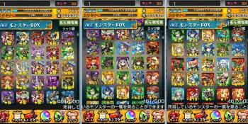 Why Japanese mobile sensation Monster Strike failed in North America