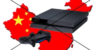 China doesn't want your games