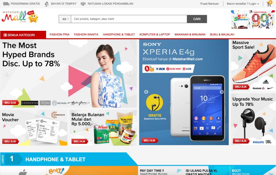 Matahari Mall home page