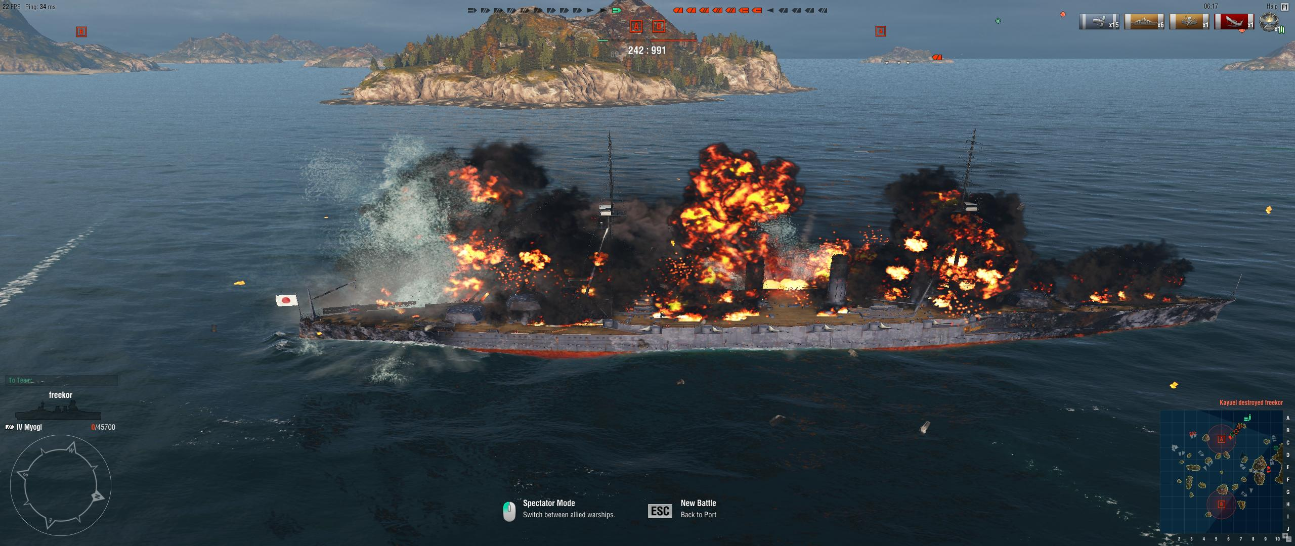 Battleships frequently find themselves burning when meeting torpedoes.