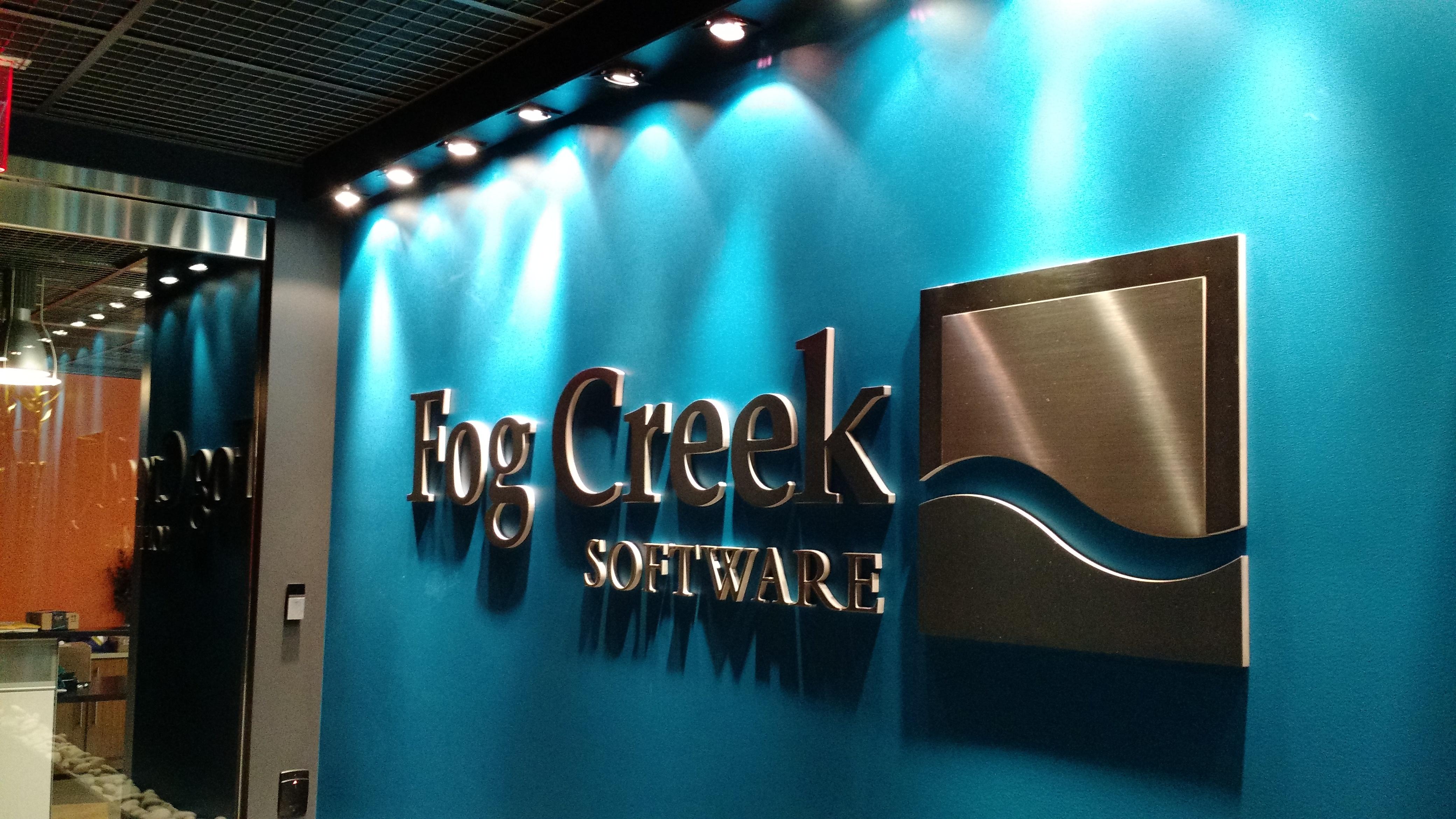 Fog Creek Software headquarters in New York.