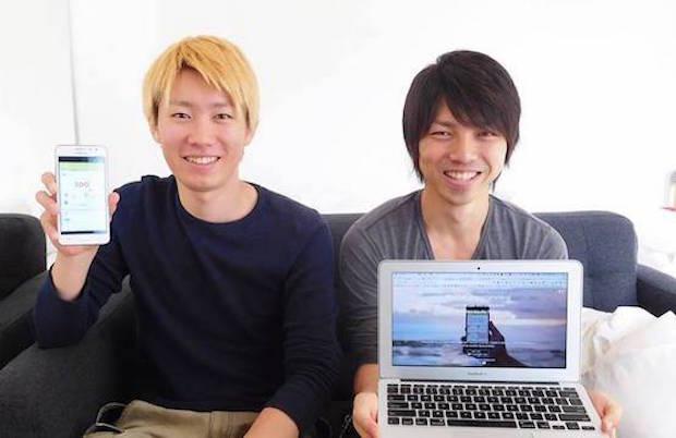 ffab0-yuto-kitakuni-keisuke-hoshino