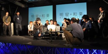 Inside the SXSW of Japan: Myojo Waraku