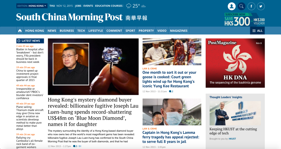 South China Morning Post website on November 12.