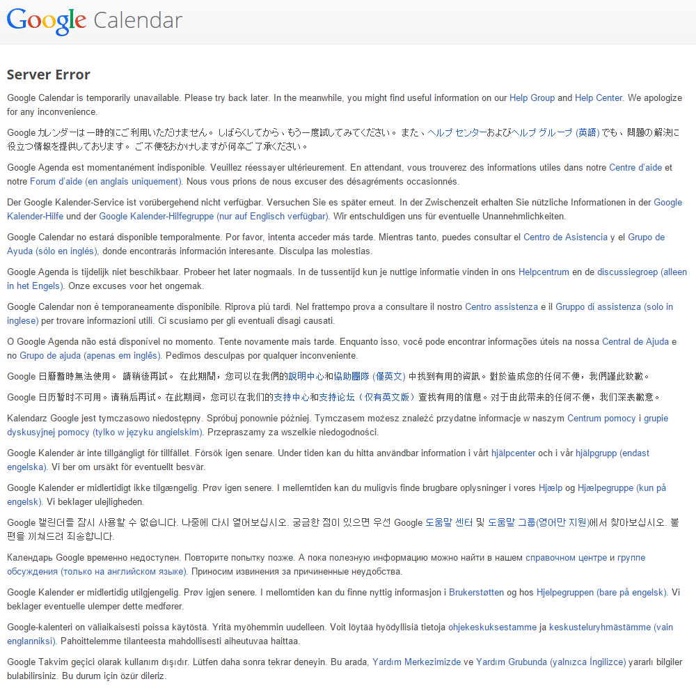 google_calendar_server_error